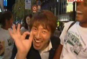 tokyo man 3