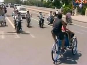hue cyclo 4