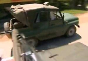 hue jeep