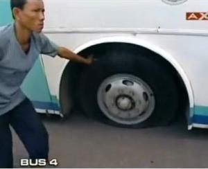 hue tire