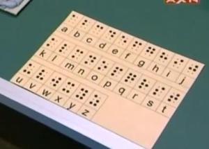taiwan braille