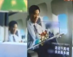 hong kong pamphlet