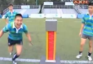 hong kong rugby