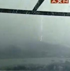 macau lightning
