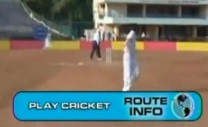 pune cricket 2
