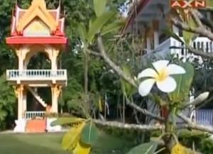 finish sam kong temple