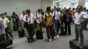japan airport 2