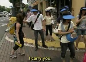 japan carry