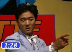 japan host 2