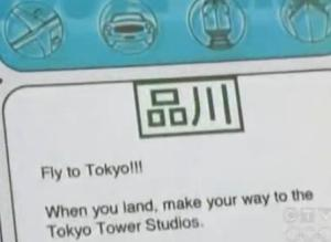 japan license plate