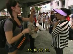 japan maria tiffany 10