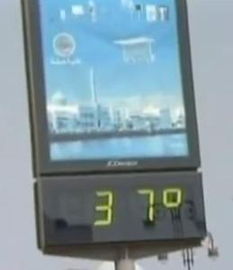 oman temperature