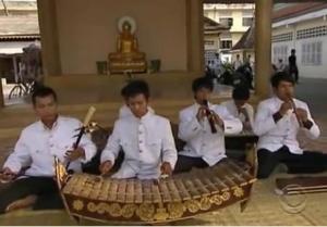 cambodia band