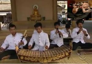 cambodia eminem