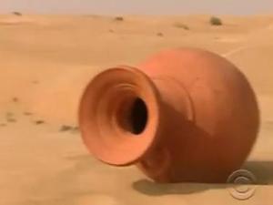 emirates urn