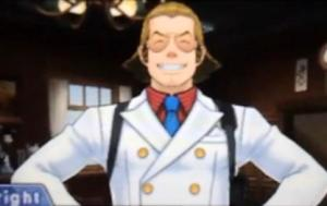 detective fulbright