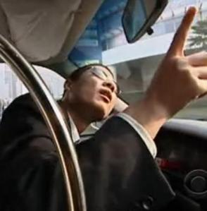 more shanghai cab 5