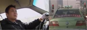 more shanghai cab