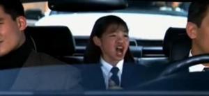 rush hour soo yung