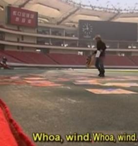 shanghai wind
