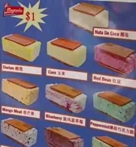 singapore ice cream 2