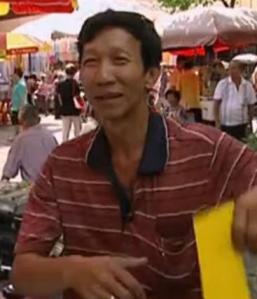 singapore man 2