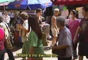 singapore swine flu