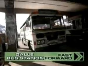 galle bus
