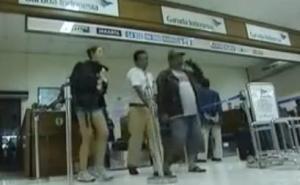gyeongju airport