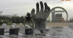 gyeongju hand 2