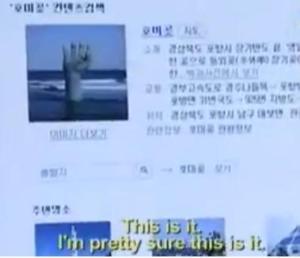 gyeongju hand 4
