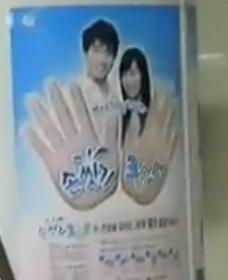 gyeongju hands