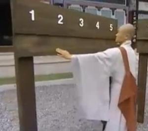 gyeongju monk