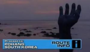 gyeongju pohang hand 2