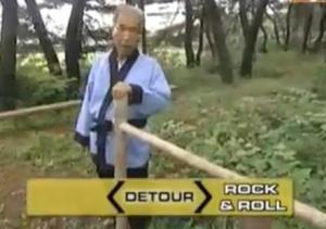 gyeongju rocks
