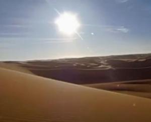 accra desert