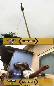 ghana antenna