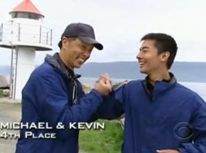 norway kevjumba michael wu 15