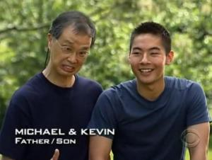 norway kevjumba michael wu