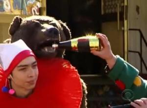 russia bear bottle