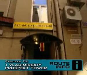 russia prospekt tower