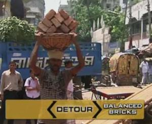 dhaka bricks