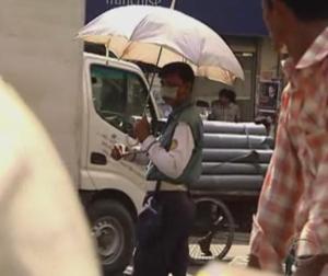 dhaka umbrella