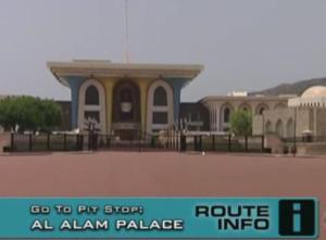 oman al alam palace