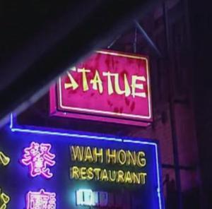 hong kong sign 2
