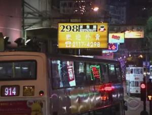 hong kong signs 2