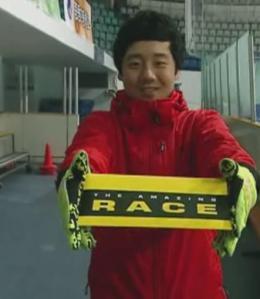 seoul coach