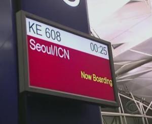 seoul departure