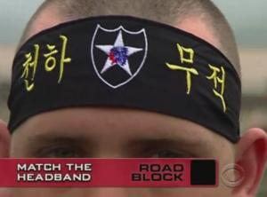seoul headband
