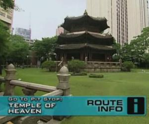 seoul temple of heaven